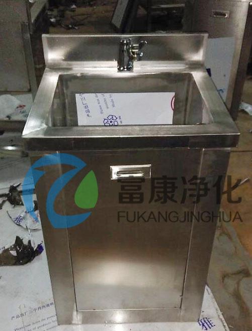 净化单人位洗手池
