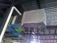 阜丰集团净化工程-风管净化保护